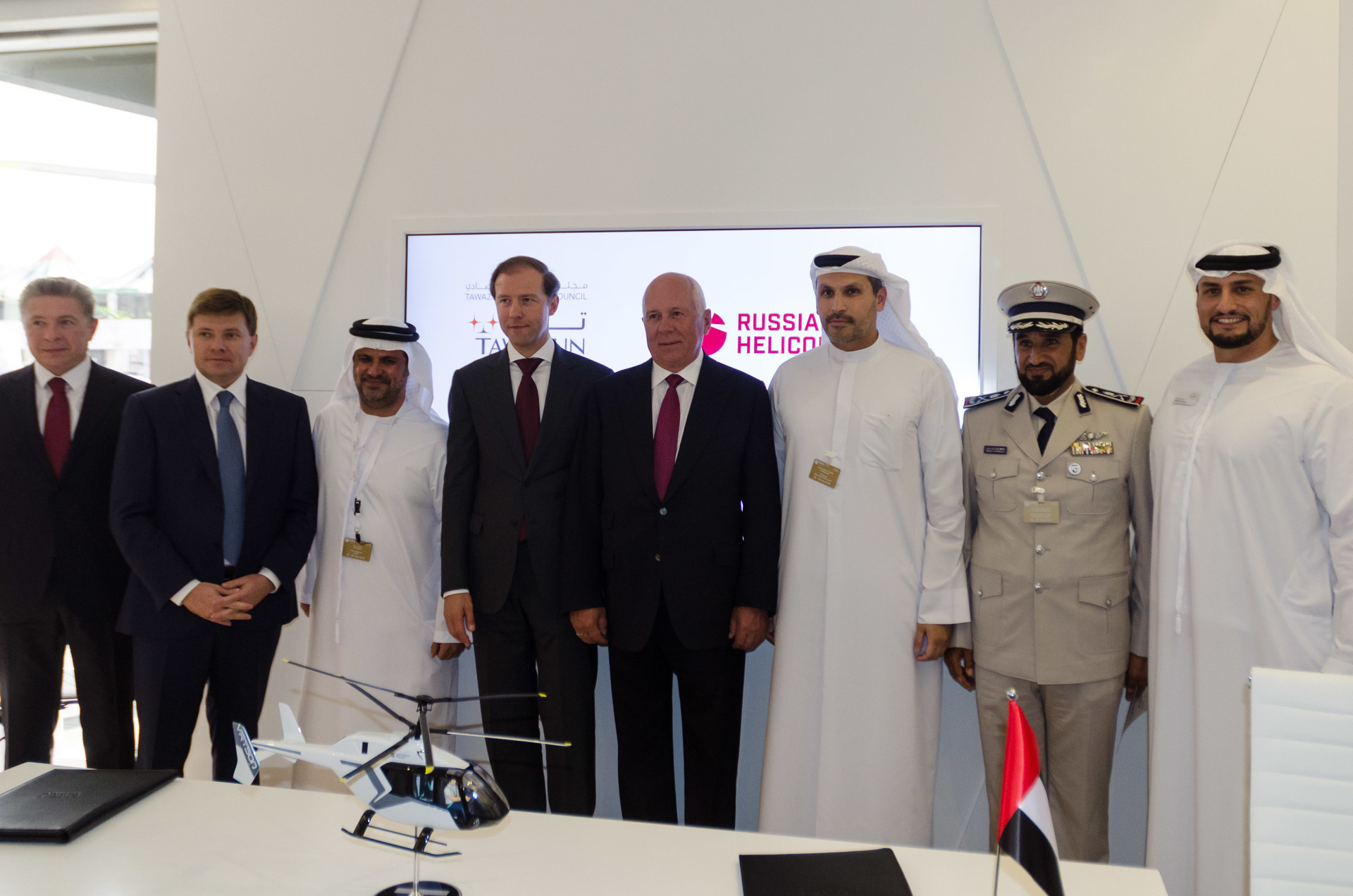 Rostec attracts UAE investor for VR-Technoloiges