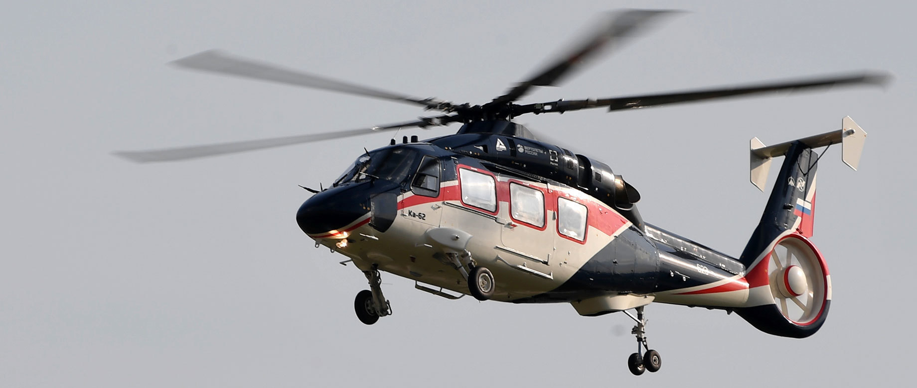Russian Helicopters and Novikombank signed agreements on financing Progress AAC and Rostvertol