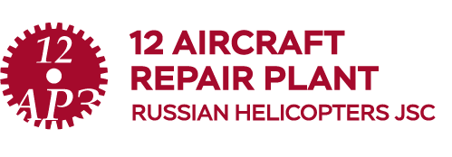 12 Aircraft Repair Plant