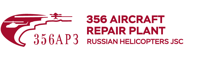 356 Aircraft Repair Plant