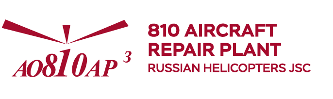 810 Aircraft Repair Plant